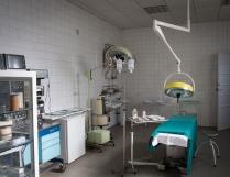 Granada Bull Ring emergency room