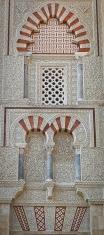 Mezquita, the Mosque of Cordoba.